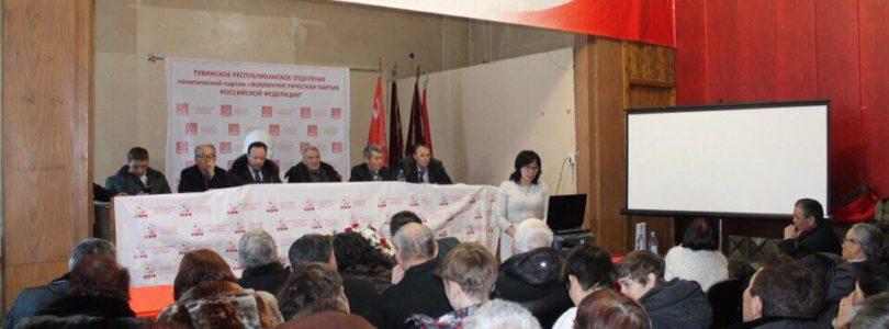 Тувинские коммунисты провели конференцию. Первым секретарем тувинского рескома избран Сергей Салчак