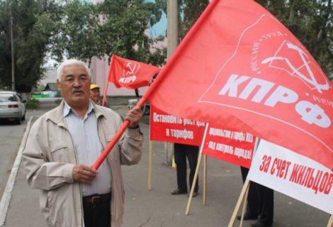 Тувинские коммунисты присоединились к акции протеста против социально-экономической политики правительства