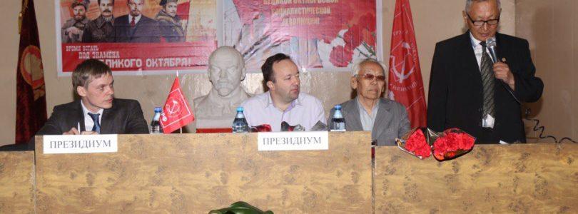 Тувинские коммунисты избрали делегатов Съезда.