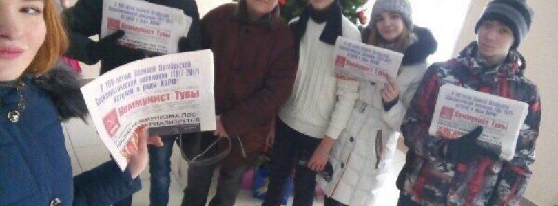 Комсомольская молодёжь на агитационном мероприятии.