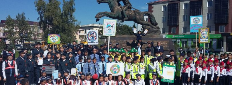 12 сентября в Кызыле состоялся второй республиканский этап парада юных инспекторов движения