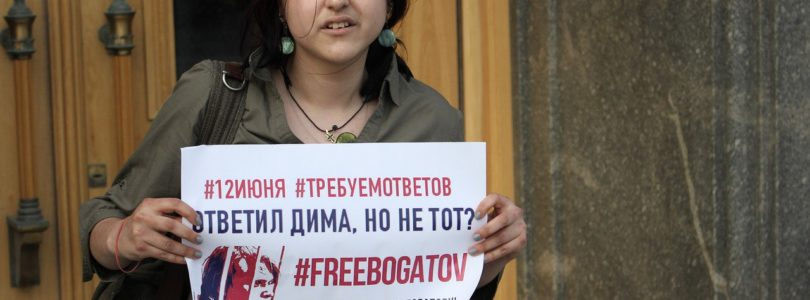 Тувинские коммунисты и комсомольцы присоединились к международной акции «Свободу Дмитрию Богатову!»