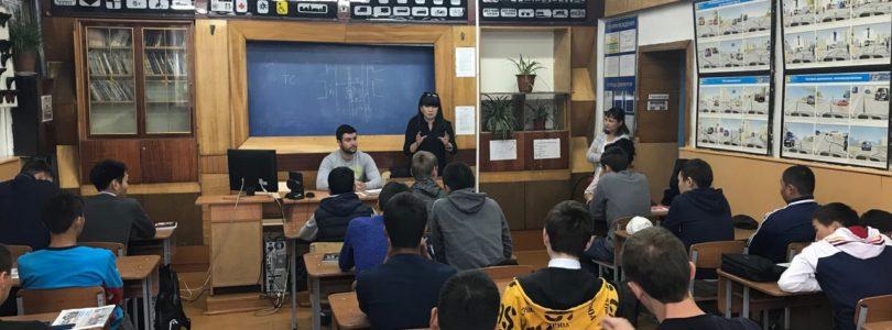 Представители туврескома КПРФ выступили перед студентами Кызылского автотранспортного техникума
