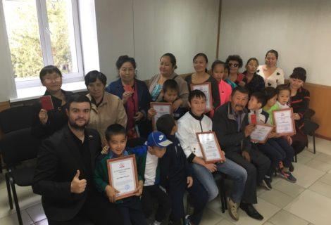 Активистов и сторонников КПРФ наградили в Туве