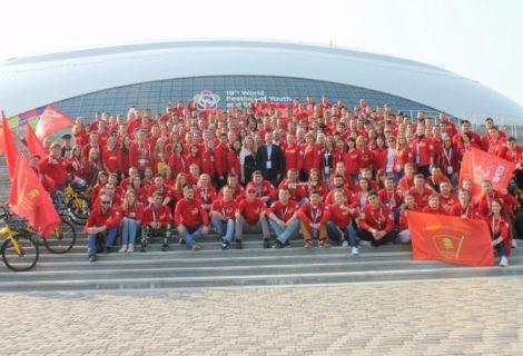 ДЕЛЕГАЦИЯ ЛЕНИНСКОГО КОМСОМОЛА НА XIX Всемирном фестивале молодежи и студентов!