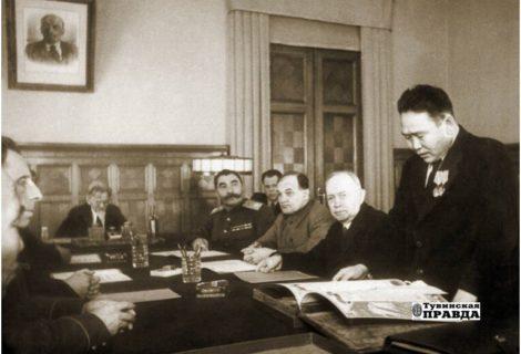 Уважаемые земляки! Тувинский республиканский комитет КПРФ сердечно поздравляет Вас с 73-летней годовщиной вхождения Тувы в состав СССР!