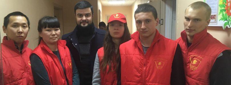 Комсомольцы Кызыла впервые приняли участие в молодежном квесте «Я — гражданин, избиратель!».