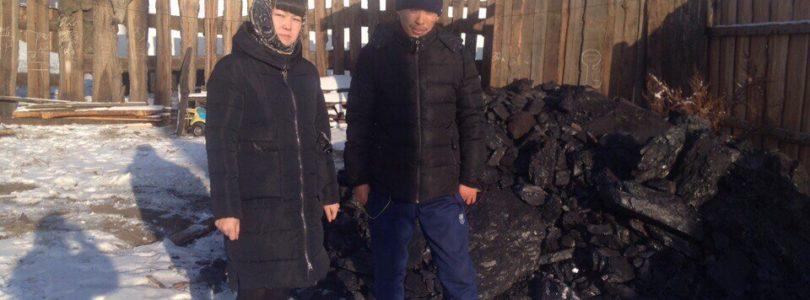 Тувреском КПРФ при содействии и помощи компании «Евраз» оказали поддержку семье погорельцев в Кызыле.