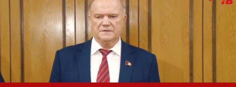 Г.А. Зюганов: Я не услышал ответов на главные вопросы