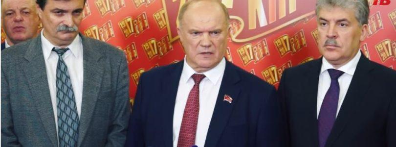 Г.А. Зюганов на пресс-конференции по окончании XVII съезда КПРФ: «Павел Николаевич Грудинин – достойный кандидат!»