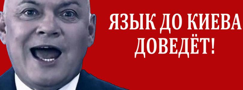 Нет лжи и клевете на российском телевидении! Заявление Туврескома КПРФ