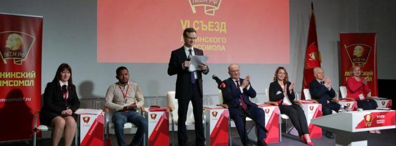 В Москве состоялся VI Съезд Ленинского Комсомола. Учиться! Бороться! Побеждать!
