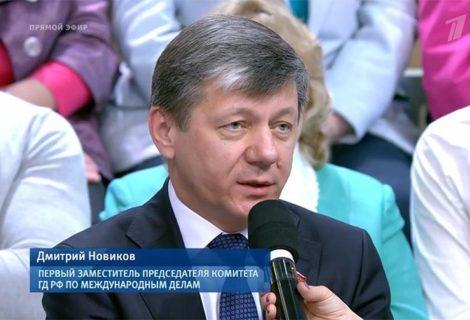 Дмитрий Новиков в эфире Первого канала: «Нам нужно становиться сильнее!»