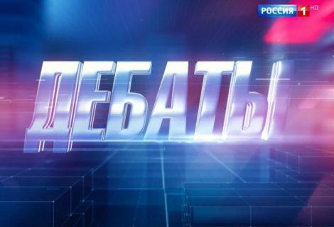 28 февраля стартуют дебаты доверенных лиц на канале ГТРК-Тыва!