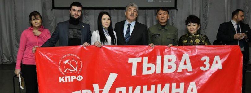 Делегация Туврескома КПРФ посетила Барнаул для встречи с кандидатом в президенты России Павлом Грудининым.