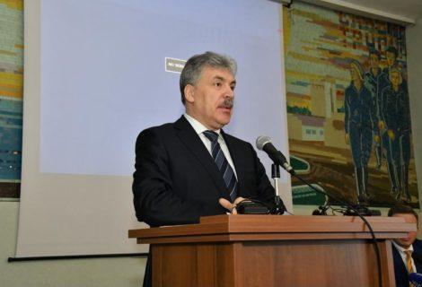 Павел Грудинин: Президентское послание нельзя назвать предвыборной программой.