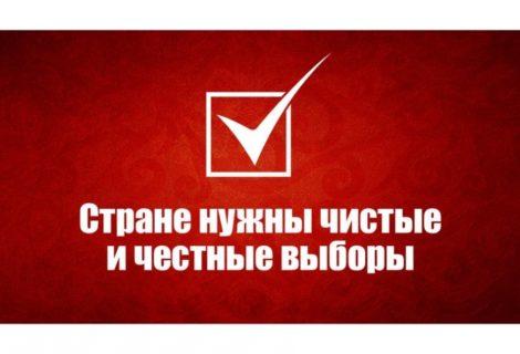 За честные выборы! За достойную жизнь! Заявление Штаба П.Н. Грудинина