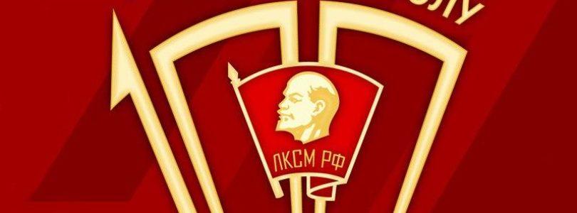 Утверждён официальный логотип 100-летия Ленинского комсомола.