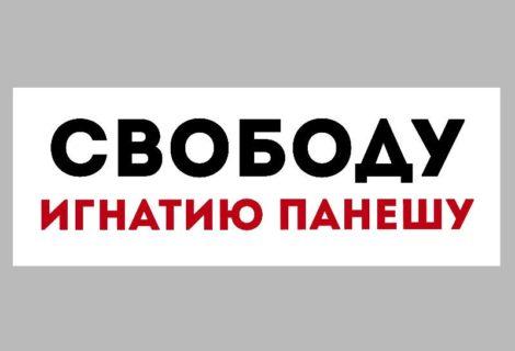 Нет политическим преследованиям! Заявление ЦК ЛКСМ РФ