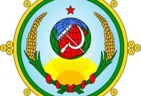 Первый официальный герб ТНР.