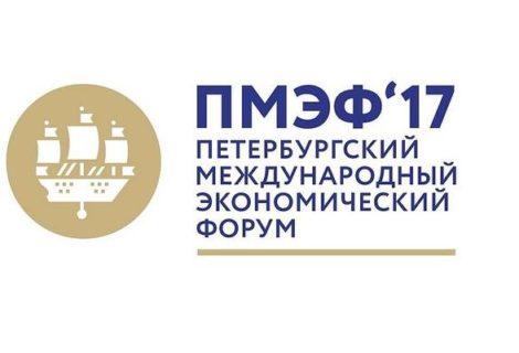 Г.А. Зюганов: Толчок на форуме дан, но мы обязаны выйти на темпы развития выше мировых.