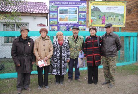 Общее собрание членов КПРФ прошло в Самагалтае Тес-Хемского кожууна.