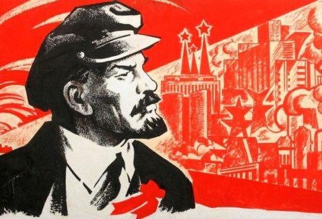 «Руки прочь от имени Ленина!». Заявления региональных отделений КПРФ.