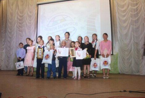 В Чаа-Хольском районе состоялся конкурс «Земля талантов»!