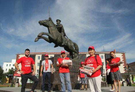 Тувинское республиканское отделение КПРФ намерено решать проблемы Кызыла.