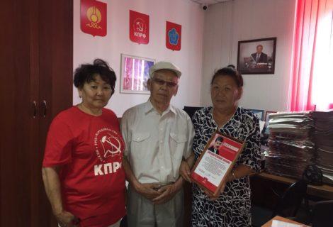 Партийных активистов наградили благодарственными письмами ко Дню республики.