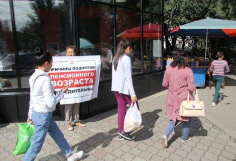 Республика Тыва. Кызыл говорит «НЕТ» антинародному закону!
