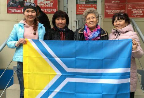 Коммунисты Тувы солидарны с товарищами из Хакасии