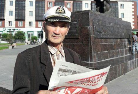 Ветеран Тувинской партии КПРФ, почетный гражданин Монге Майдыр рассказал почему не нужно голосовать за тех, кто только обещает.