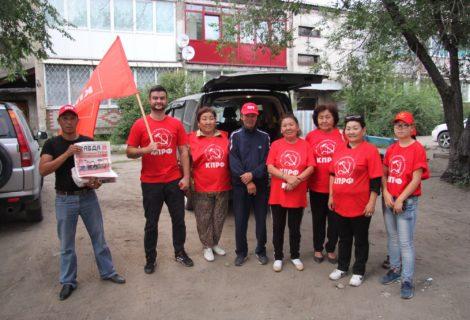 Агитационные бригады КПРФ работают в столице республиканского центра!