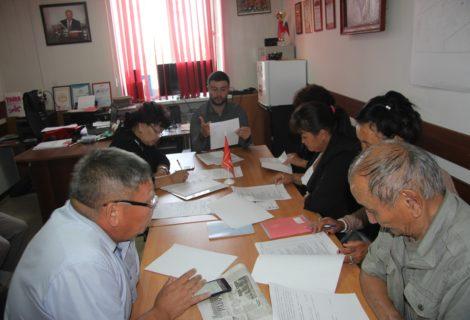 Прошло очередное заседание бюро Тувинского рескома КПРФ