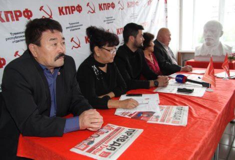Республика. Пресс-конференция КПРФ