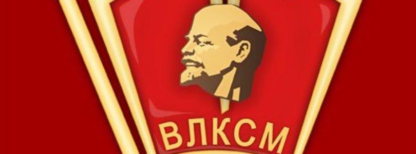 Объявлен Всероссийский конкурс к 100-летию Комсомола для школьников «Вместе со мной молодеет планета»