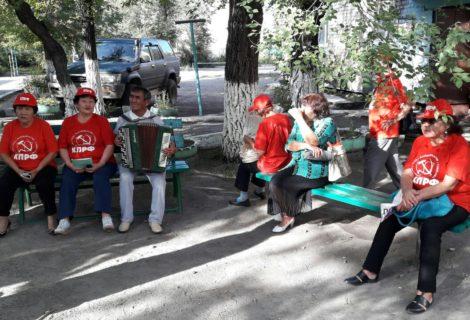 Кандидаты от республиканского тувинского отделения КПРФ проводят встречи с горожанами