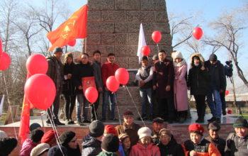 Комсомольское послание в Кызыле: 2018-й — 2068-му!