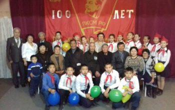 Коммунисты Бай-Тайги отметили 100-летний юбилей Комсомола.