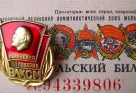Шире шаг, комсомол! 100-летний юбилей ВЛКСМ отметили праздничным концертом в Кызыле.