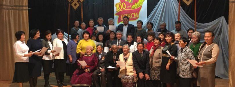 Ветераны и партийцы Тес-Хемского Кожууна провели торжественное мероприятие, посвящённое 100-летнему юбилею комсомола.