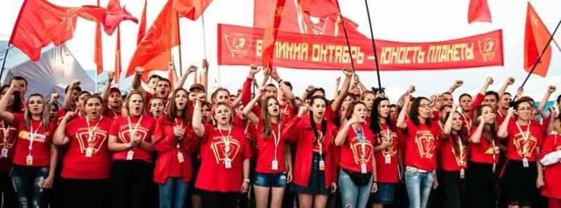 Борись за социализм вместе с нами! Обращение Центрального Комитета ЛКСМ РФ.