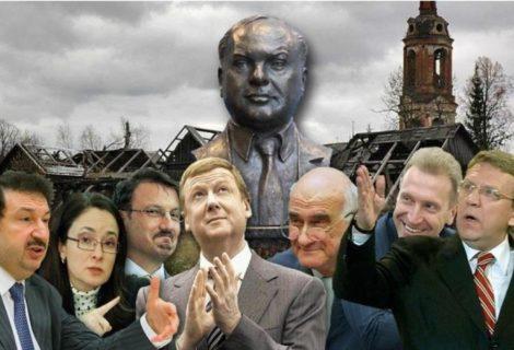Д.А. Парфенов о либеральном шабаше на Гайдаровском форуме.