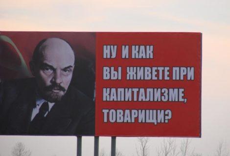 Публицист Павел Орехов: За что критиковали социализм, и что мы получили в итоге.