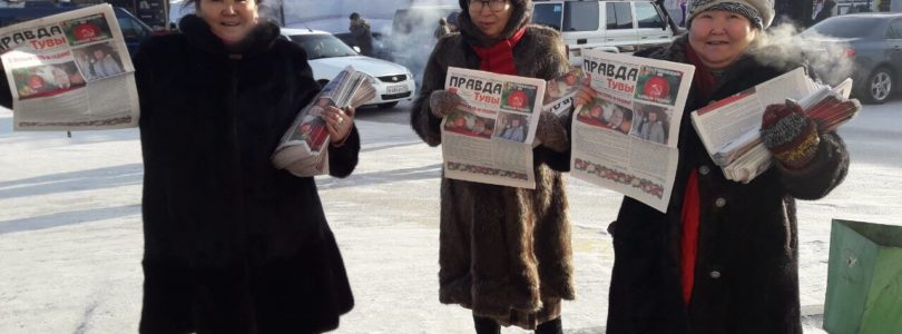 Газета «Правда Тувы» идёт в народ.