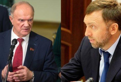 Бизнесмен Дерипаска подал в суд на Геннадия Зюганова.