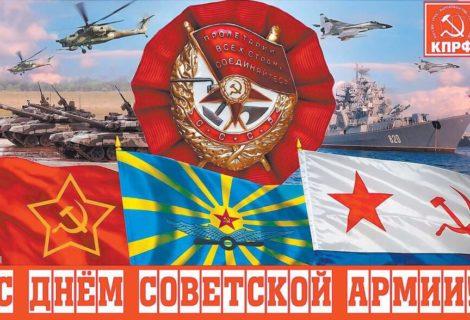 23 февраля состоится митинг Туврескома КПРФ