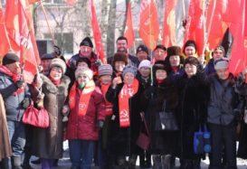 Коммунисты Тувы провели митинг в честь 23 февраля — 101 год со дня образования Рабоче-Крестьянской Красной Армии (РККА)