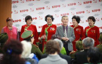 В Туврескоме КПРФ в рамках празднования 74-летия Великой Победы прошла конференция общественного движения «Дети Войны».